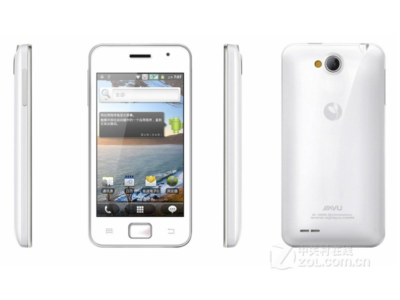 movil-chino-Jiayu